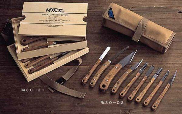 ヒロウッドカービングナイフ9本セット(30-01~30-02)