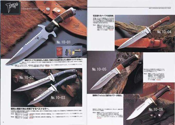 アウトドアナイフ(10-01~10-06)